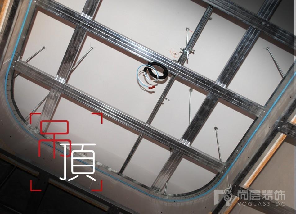 尚层别墅装饰施工吊顶保护