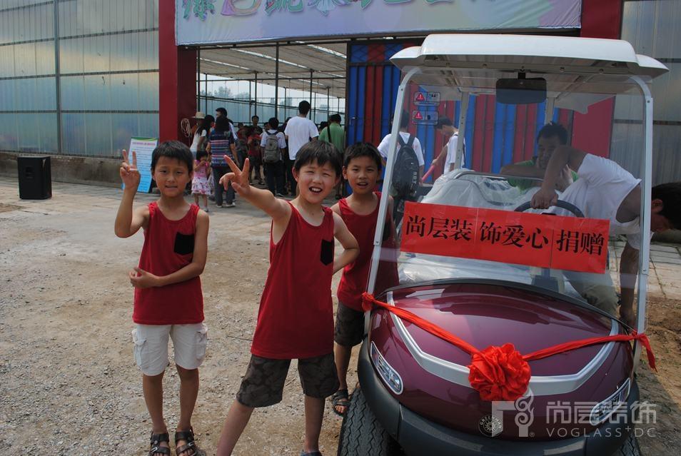 尚层环保车 太阳村孩子们很高兴