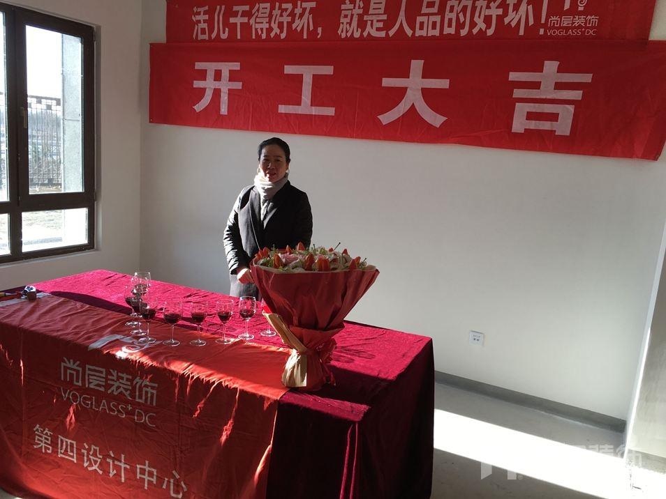 尚层装饰滟澜新宸别墅装修设计师张岭