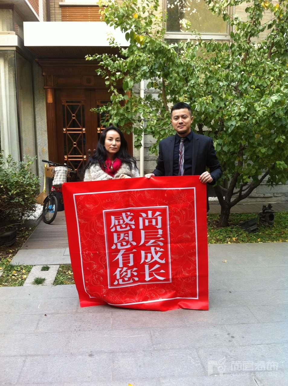 尚层设计师桂涛回访已入住3年的客户