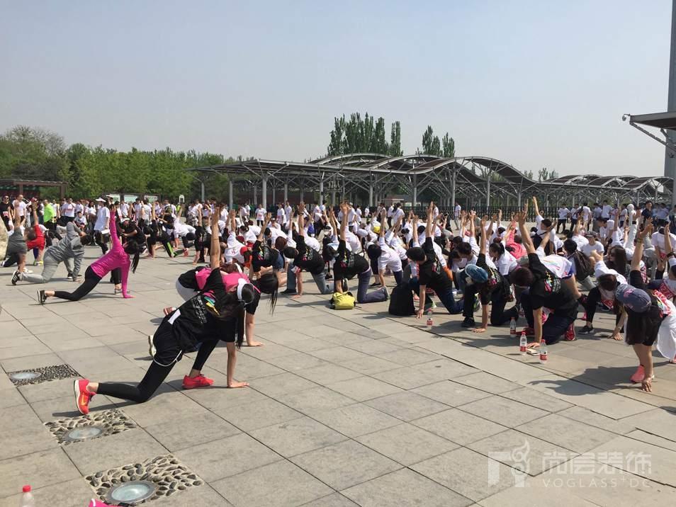 北京尚层装饰千人跑赛前热身