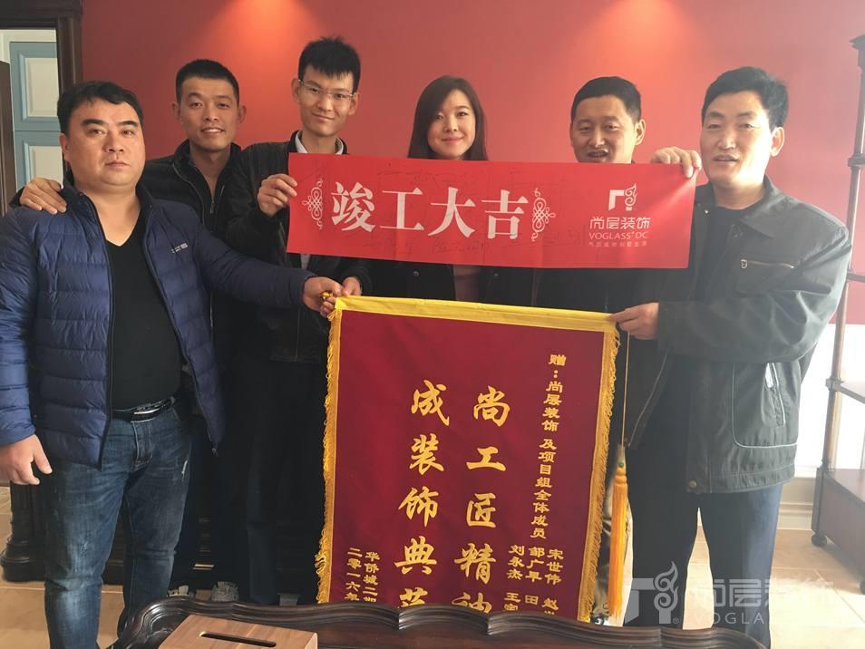 恭祝华侨城别墅装修全案实施项目竣工大吉