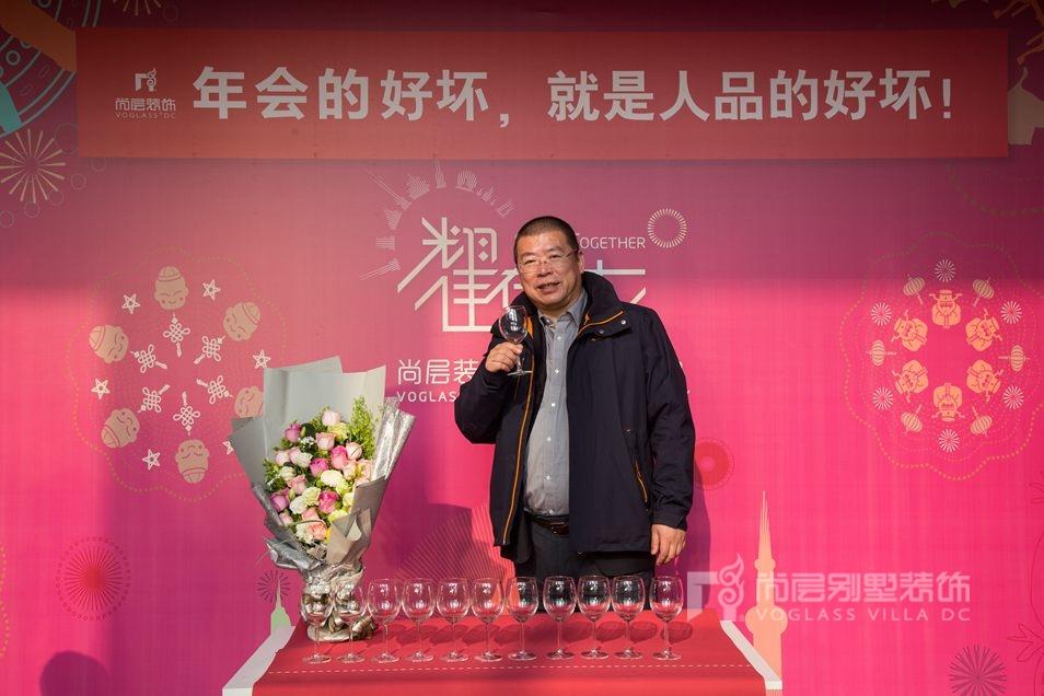 尚层装饰集团副总裁瞿涛先生