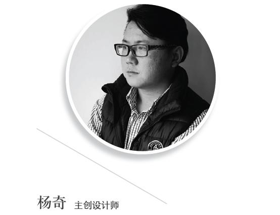 尚层装饰主创设计师杨奇