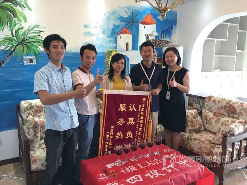 2016年5月,成都国亮时光汇业主王先生赠予尚层设计师子禾团队。