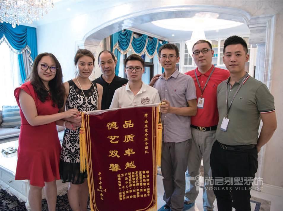 ▲2016年11月,重庆华宇小泉业主赠予尚层设计师张媛团队。