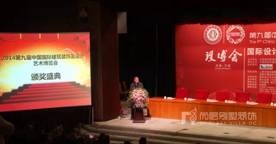 中华人民共和国住房和城乡建设部总经济师李秉仁颁奖前发言