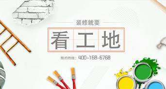 中国别墅装饰领军企业荣誉称号