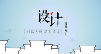 杭州尚层装饰