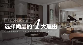 选择南京尚层装饰的4大优势