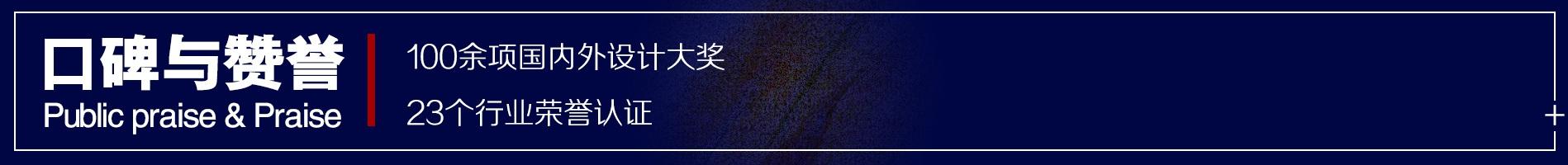 杭州尚层装饰品牌故事