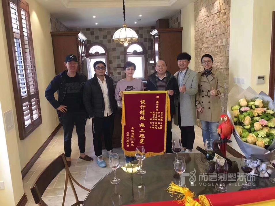 香江自助老虎机免费彩金客户锦旗