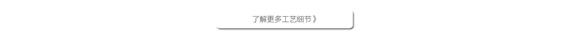 杭州尚层2018初夏别墅设计展