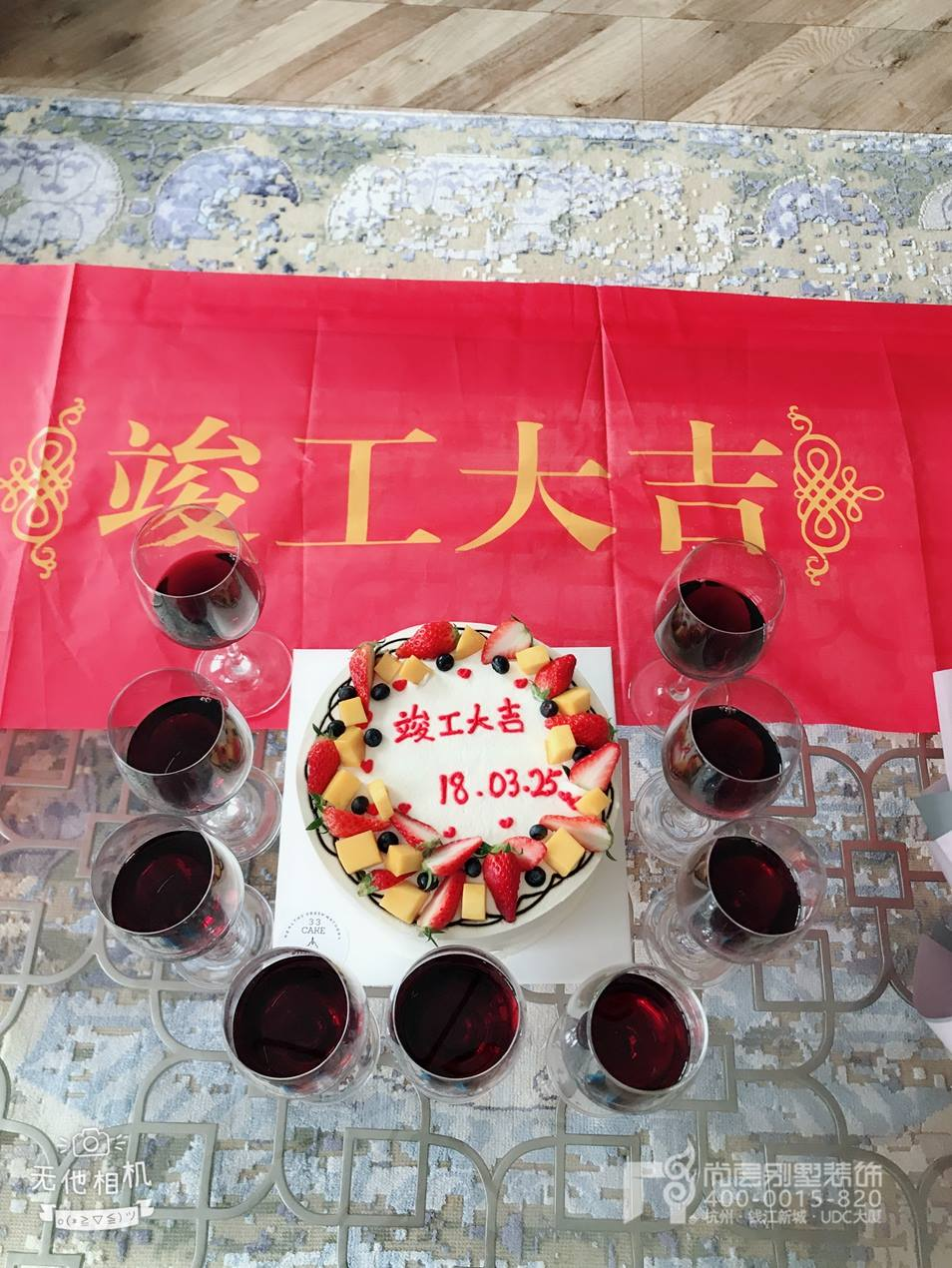 合景叠彩园别墅装修设计,杭州尚层装饰