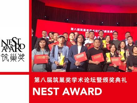 中国设计走出去 | 尚层12位设计师海外受奖