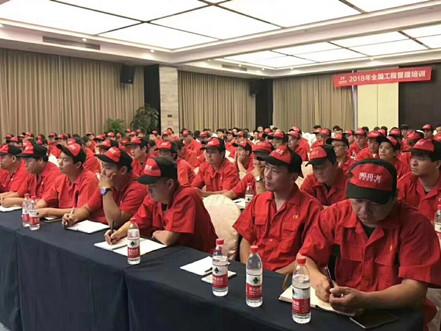 尚层装饰2018全国工程培训