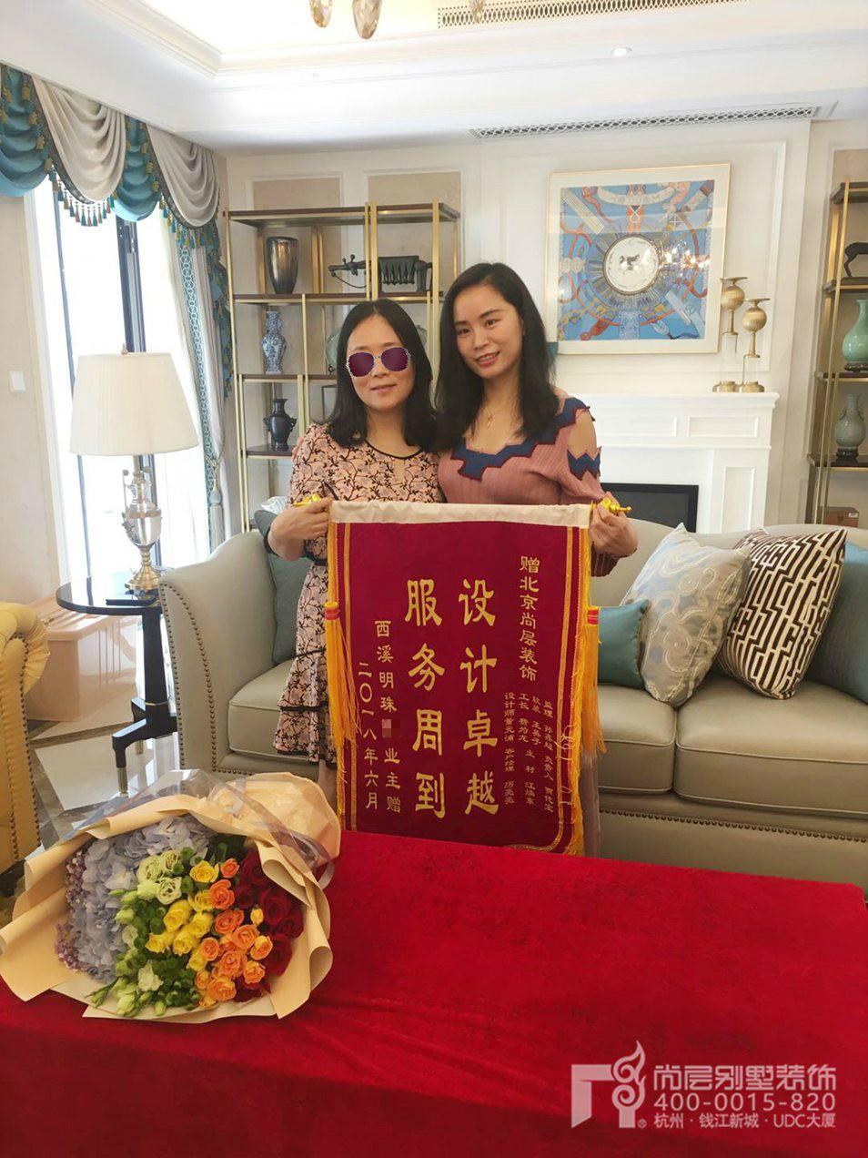 西溪明珠别墅装修,尚层装饰客户评价,杭州尚层装饰