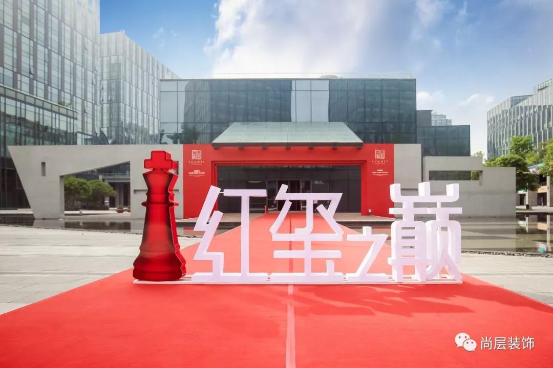 """""""红玺杯""""设计大赛,杭州尚层装饰"""