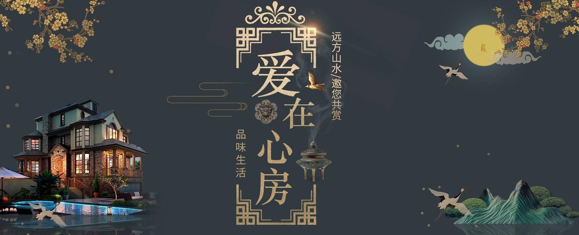 婚房装修_杭州别墅新房装修设计