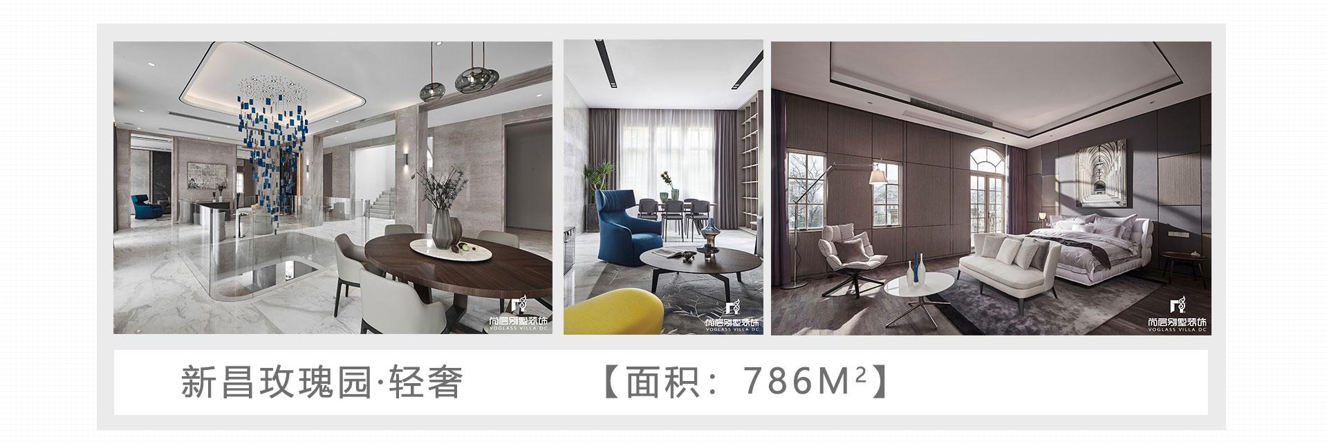 私宅实景作品全国巡展——杭州站